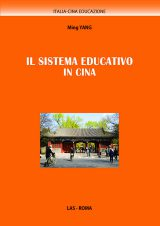 Sistema (Il) educativo in Cina
